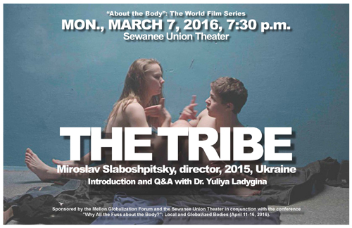 "Poster for ""The Tribe"""